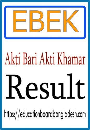Akti bari akti khamar field assistant result
